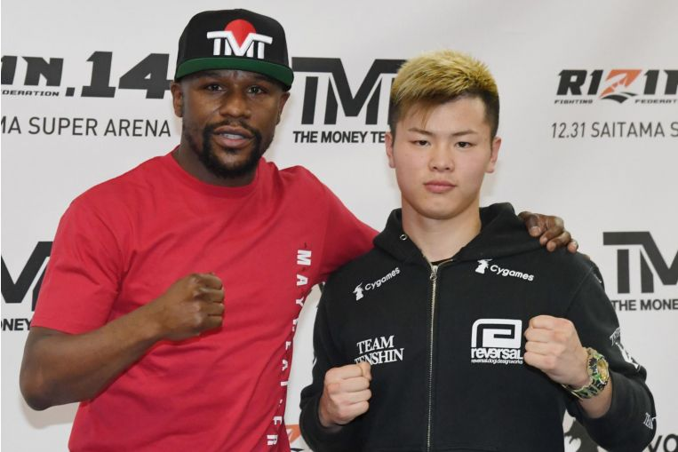 Boxing: Floyd Mayweather's Japan fight will be 'all about the entertainment'