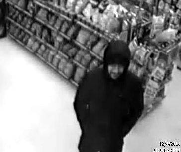 Police looking for help in identifying armed robbery suspect in Elmsdale