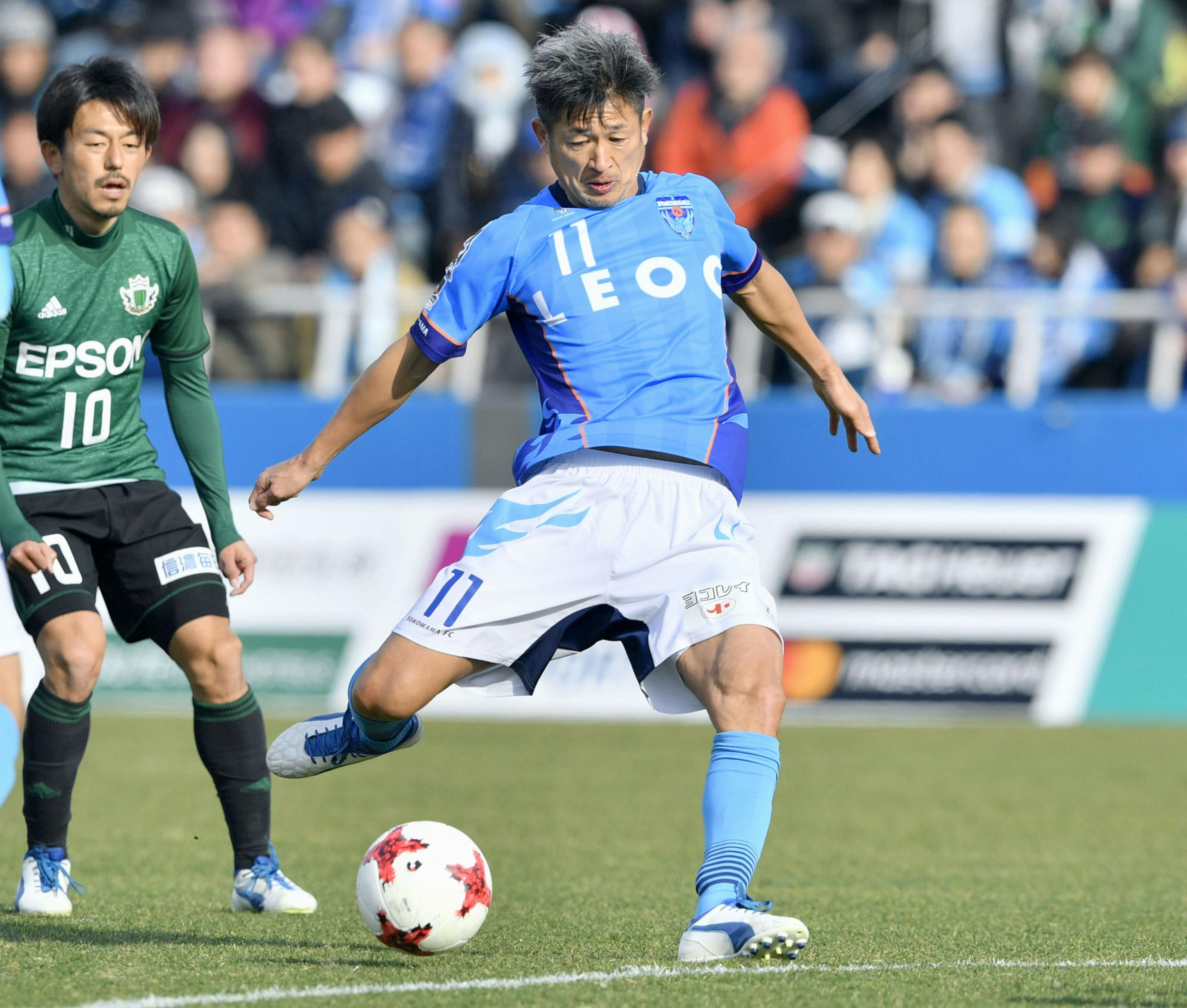 Oldest pro footballer ever Kazuyoshi Miura signs new one-year deal… aged 51