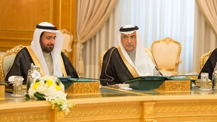 Formerly detained minister joins Saudi cabinet meeting