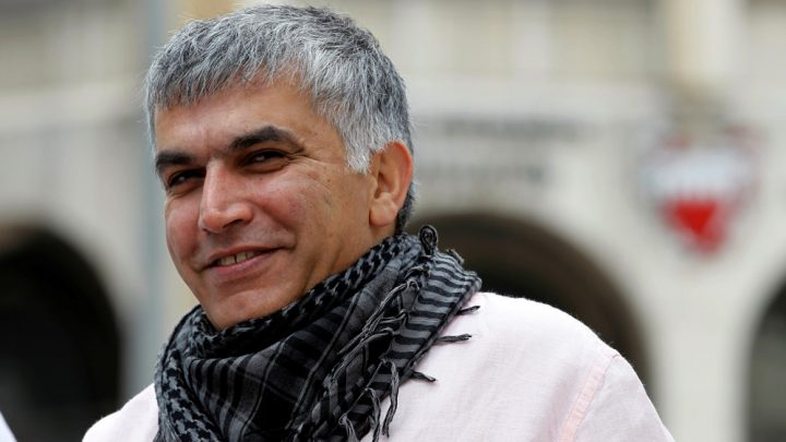 Bahrain: Rights groups demand care for jailed activist
