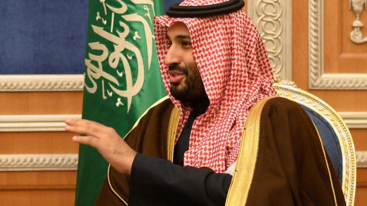 Saudi Arabia closes 15-month anti-corruption campaign: SPA