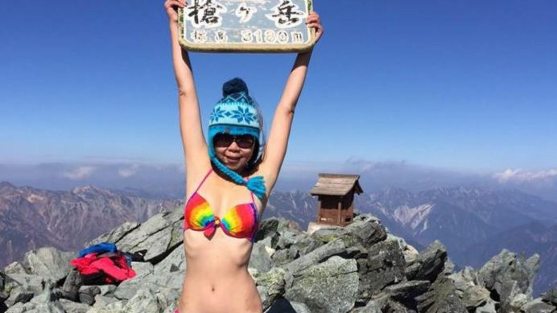 Gigi Wu: 'Bikini hiker' dies after falling into a ravine in Taiwan