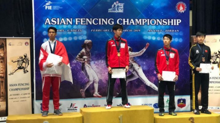 Fencing: Simon Lee wins silver in men's epee at Asian Junior and Cadet Fencing Championship