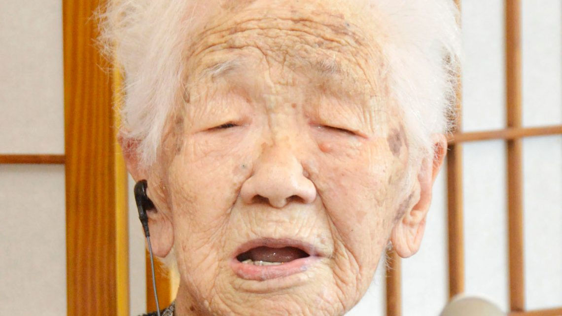 116-year-old woman honored by Guinness as world's oldest person
