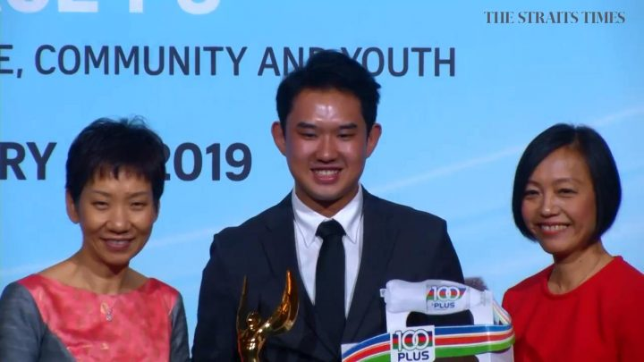 ST Athlete of the Year: Bowler Muhammad Jaris Goh and hockey player Sean See feted as 2018's best