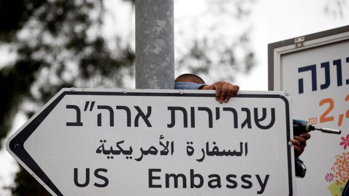 U.S. Palestinian mission to merge with Israel embassy on Monday