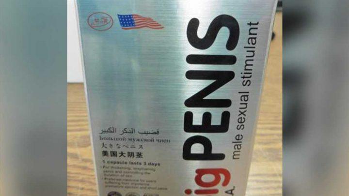 'Big Penis' sex supplement has hidden ingredient, FDA warns