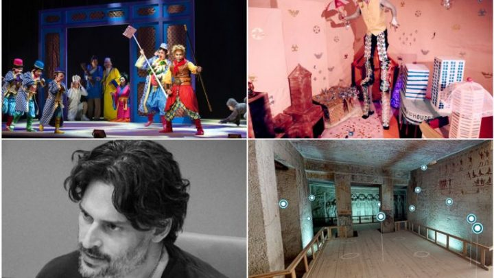5 things to do today: Stream musical from Wild Rice, visit historic Egyptian tomb and more