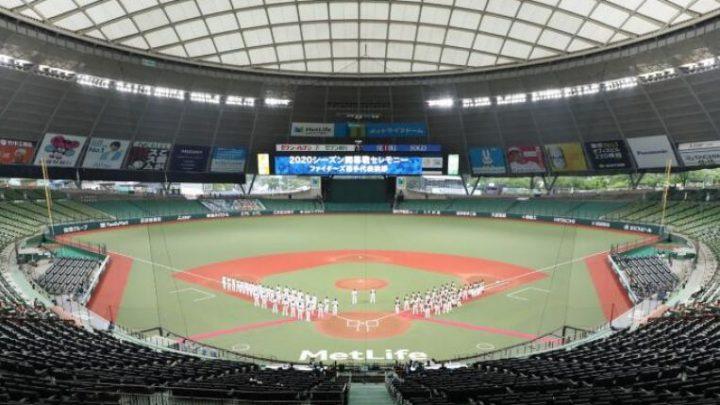 Baseball: Ignoring virus spike, Japanese fans flood back to stadiums