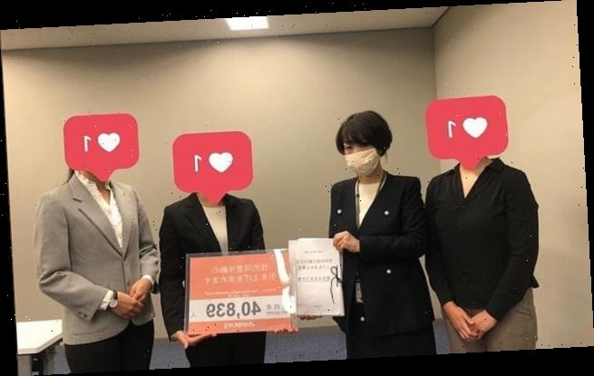 Petition to get Japan's age of consent raised from 13 to 16launched