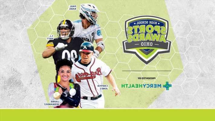 Chipper Jones, T.J. Watt, Laurie Hernandez, Paul Rabil, join the growing list presenting at the Ohio High School Sports Awards