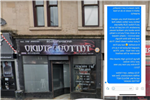 Tattoo parlour's brutal reply to 'wee f*nny' who threatened them with bad review